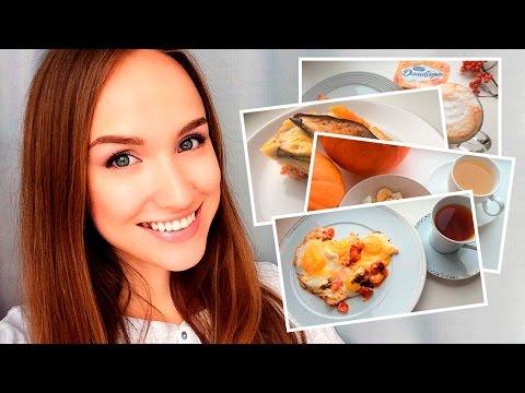 Food Book: моё МЕНЮ НА НЕДЕЛЮ! Что я ем каждый день ) AlenaTravkova