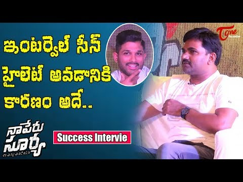 Directors Funny Interview with Allu Arjun...