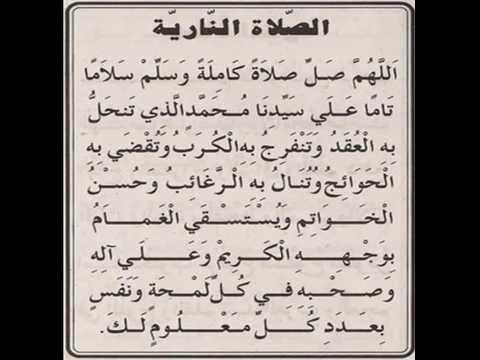 nariyath swalath by Jabbar saa-adi - YouTube