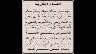 nariyath swalath by Jabbar saa-adi