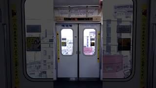 扉開閉+車内放送:東京メトロ03系後期(引込み注意ステッカー貼付)