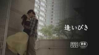 『死にゆく妻との旅路』などの塙幸成が監督を務め、港町横浜を舞台に描...