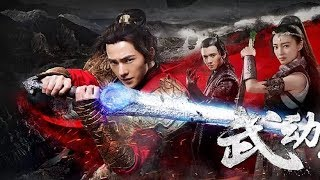 The Invincible Swordsman - 2019 Chinese New action fantasy Kung fu Martial arts full movies HD #13