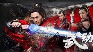 The Invincible Swordsman - 2019 Chinese New action fantasy Kung fu Martial arts full movies HD 13