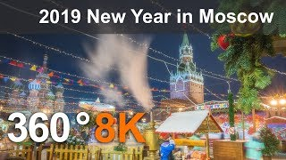 2019 New Year Illumination in Moscow, Russia. 8K 360 video