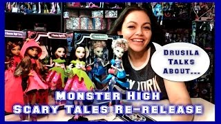 Drusila Talks About: Monster High Scary Tales Dolls Re-release | WookieWarrior23