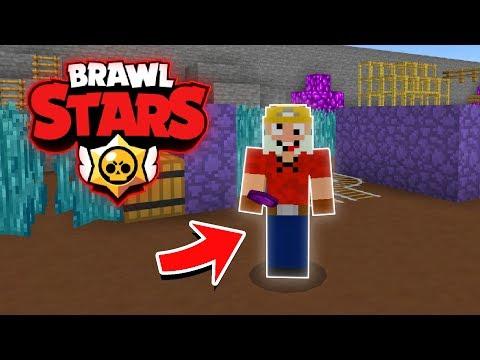 КАК ИГРАТЬ В BRAWL STARS В MINECRAFT PE 1.14?