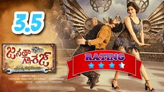 Janatha garage movie rating & review || latest movie public rating