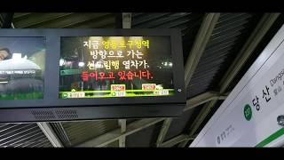 20190402 서울2호선 당산역 진입 (신도림행 열차…