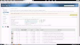 Лимиты доверия Webmoney<
