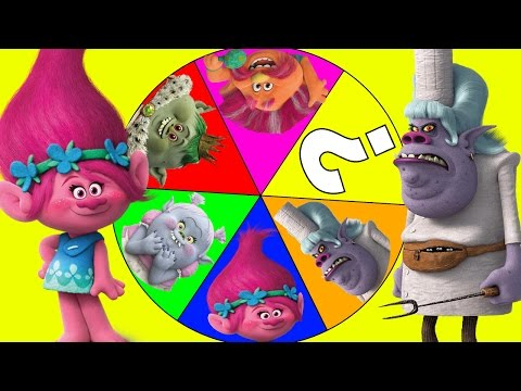 The Bergens Game with Dreamworks TROLLS Bridget, King Gristle, Chef, Poppy, Beauty and the Beast