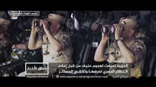 تفاعلات وثائقي الجزيرة