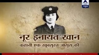 Adrishya: Story of Noor Inayat Khan, the Indian who spied for Britain