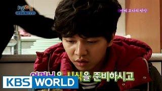 2 Days and 1 Night Season 1 | 1박 2일 시즌 1 ? Korean Winter Cuisines, part 1