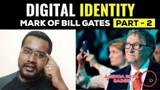 2030 டிஜிட்டல் அடையாளம்   Mark of the Bill Gates   Part 2