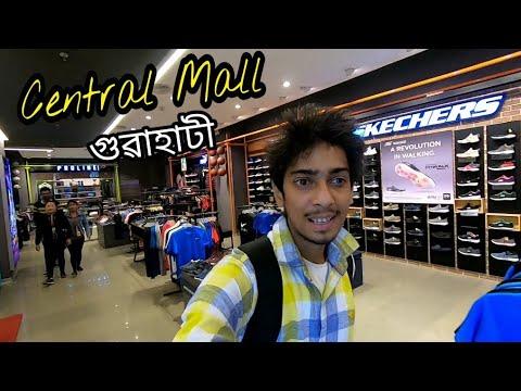 Guwahati ৰ Central Mall