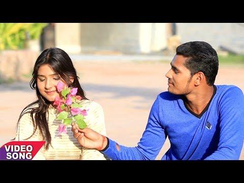 Saurabh Mishra का हिट गाना - हमार जान सुनार बाड़ी -Saiya Choli Ke Fita kate Char Bita - New Song