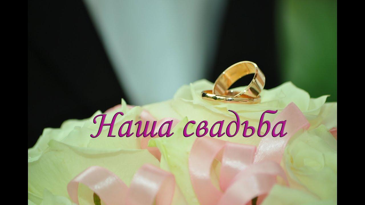 из слайд фото к свадьбе шоу