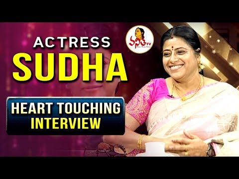 Actress Sudha Heart Touching   Ammamma Gari Illu Movie  Vanitha TV