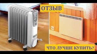 видео Настенный масляный обогреватель