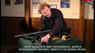 Оружие и снаряжение для высокоточной стрельбы (ИБИС)