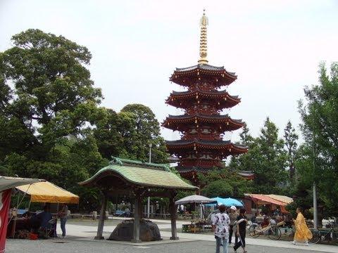 Kawasaki Daishi (川崎大師) Temple, Kawasaki City, Kanagawa Prefecture, Japan