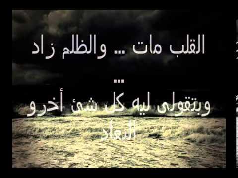 كلمات اغانى راب مصرى مميزة رومانسية وحديثة اشعار وكلمات راب