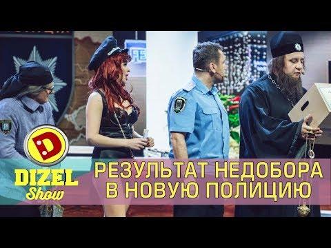 Москва шлюхи у станции м отрадное