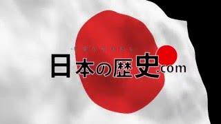 日本の歴史を分かりやすく解説|伊能忠敬