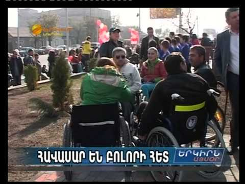 YerkirMedia TV: International Day Of People With Disabilities 2014