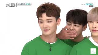 ENGSUB Weekly Idol EP312 B I G, MAP6, Matilda