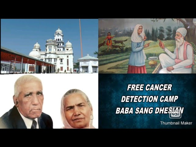 Free Roko Cancer Detection Camp - 29th March 2018