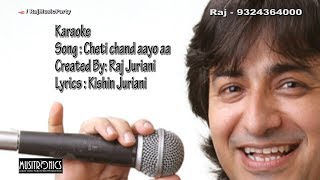 Sindhi karaoke track and lyrics | Cheti Chand Aayo Aa by Raj Juriani