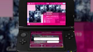 3DS - Recochoku Music Store - 9 Minutes footage レコチョク73 thumbnail