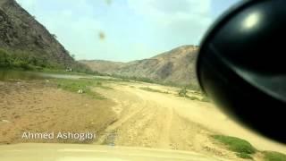 وادي قانونا