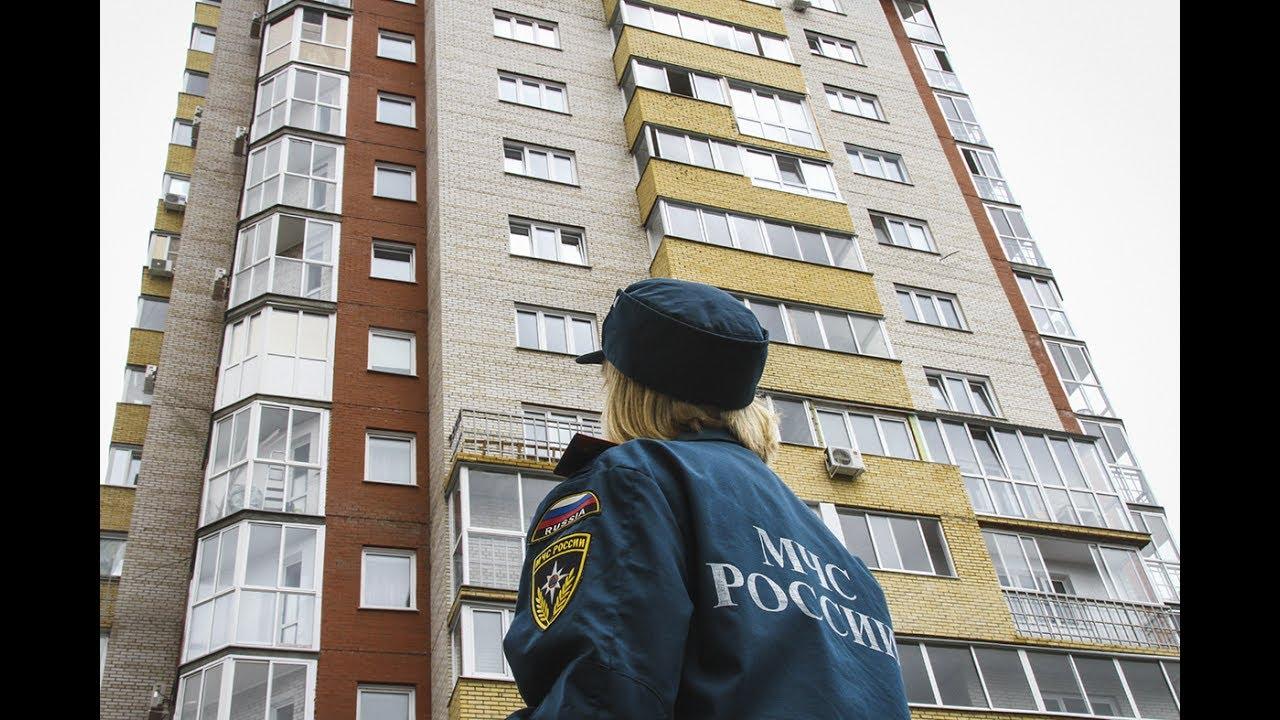 Безопасность жителей домов повышенной этажности