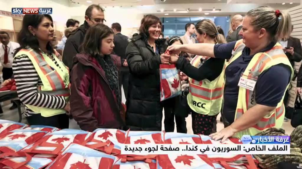 السوريون في كندا صفحة لجوء جديدة Youtube