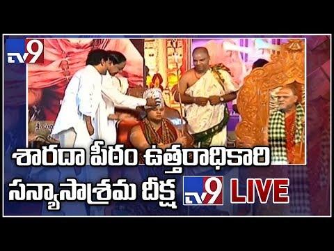 YS Jagan & CM KCR LIVE @ Sarada Peetham Uttaradhikari Sanyasashram Deeksha     Vijayawada - TV9
