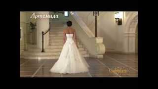 Артемида. Свадебные платья в Саранске.avi