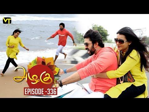 Azhagu - Tamil Serial | அழகு | Episode 336 | Sun TV Serials | 25 Dec 2018 | Revathy | Vision Time