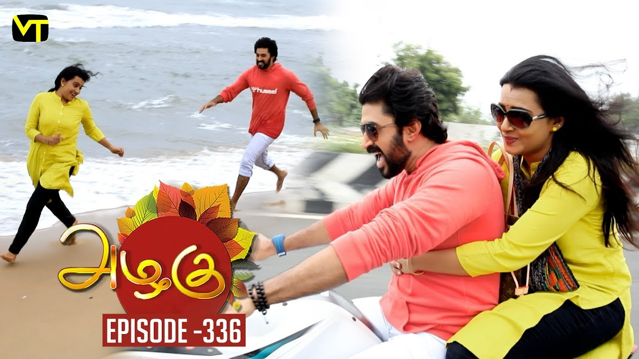 Azhagu - Tamil Serial | அழகு | Episode 336 | Sun TV Serials | 25 Dec 2018 |  Revathy | Vision Time