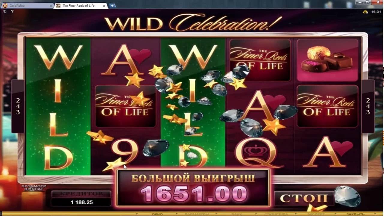 Mega Life of Skids Шампанское Катушки Пробки Finner | онлайн шампанское азартная игра