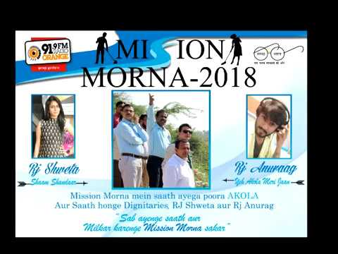 Maharashtra CM Devendra Fadnavis | Mission Morna akola | Rj Shweta | Radio Orange |