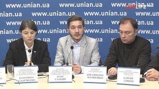 Місцеві вибори в Україні  підсумки та вплив,   експертне обговорення