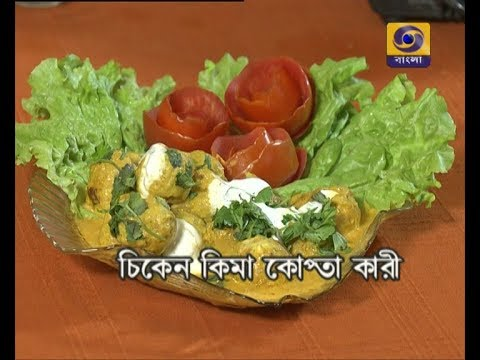 AAJKER RANNA - Chicken Kima Kopta curry - 26.02.18