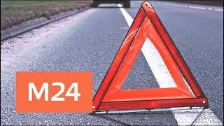 Смотреть видео Один человек погиб в ДТП с грузовиком на Осташковской улице - Москва 24 онлайн