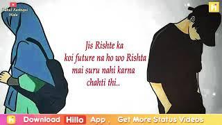 Sorry Mujhe Maf Kar Dena || Sad Status || New Aashiqui ringtone ll New ringtone call ringtone