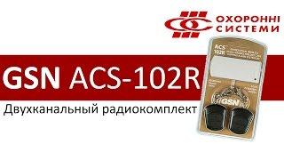 видео Купить Тревожная радиокнопка RR-1T