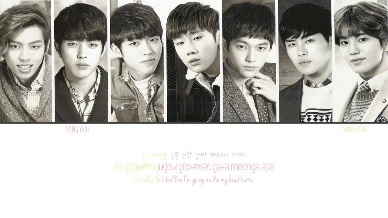 infinite-come-back-again-1st-mini-album-color-coded-lyrics-han-rom-eng-klyrics