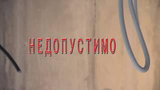 видео Как установить точечный светильник в натяжной потолок, пластиковую панель, гипсокартон